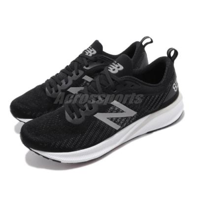 New Balance 慢跑鞋 M870BW5 2E 男鞋