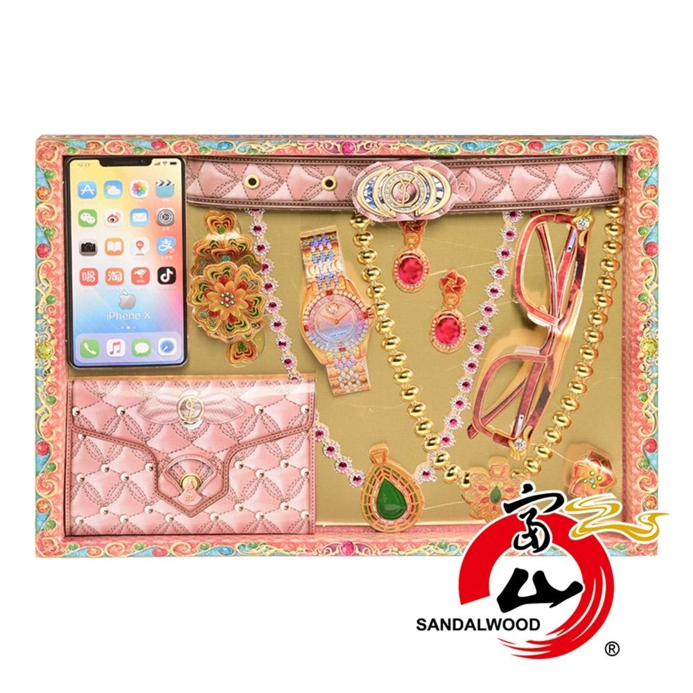 富山檀香 極品珠寶首飾盒 時尚配件 1:1 往生紙紮 珠寶首飾