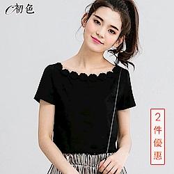 初色  簡約純色花邊領上衣-黑色-(M-2XL可選)