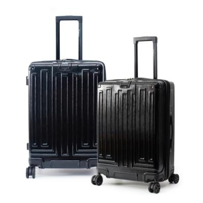 DF travel - 享受LIFE即刻出發20+24吋髮絲紋行李箱