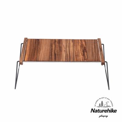 Naturehike 方端百變框架戶外露營燒烤野餐組合桌 折疊桌