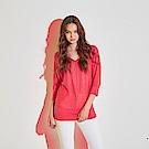 Chaber巧帛 簡約百搭V領100%棉紗七分袖針織造型上衣-粉(共2色)