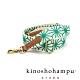 kinoshohampu 日本貴族和柄背帶 麻葉綠 product thumbnail 1