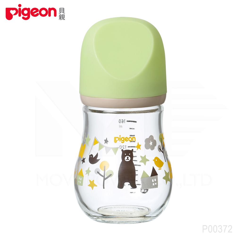 【任選】設計款*日本《Pigeon 貝親》設計款寬口母乳實感玻璃奶瓶160ml(熊/綠)