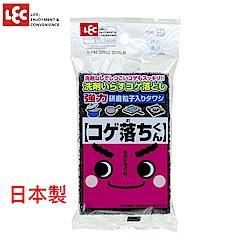 日本LEC 免洗劑去燒焦污垢海綿