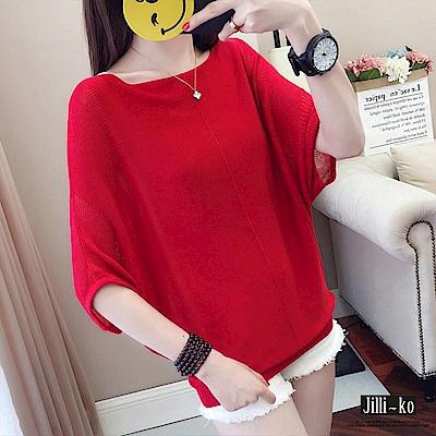 JILLI-KO 薄款蝙蝠袖針織罩衫- 白/紅