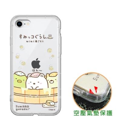 SAN-X授權正版 角落小夥伴 iPhone SE 2020/SE2 空壓保護手機殼(溫泉)