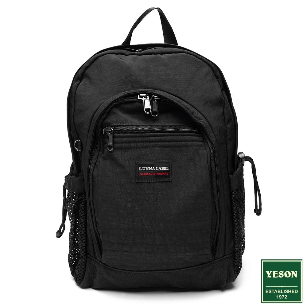 YESON - M.I.T.旅遊商務多用途防潑水大容量後背包