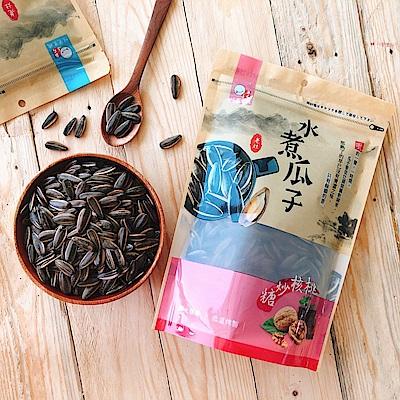 味覺生機 老灶水煮瓜子-糖炒核桃(400g)