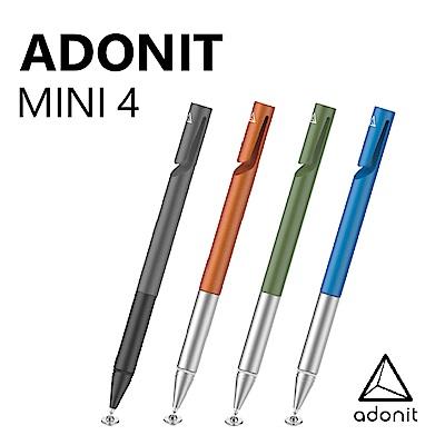 Adonit MINI4 迷你隨行觸控筆 / 4色