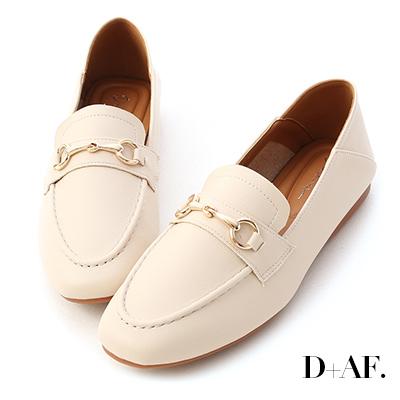 D+AF 學院風範.超軟Q馬銜釦樂福鞋*米