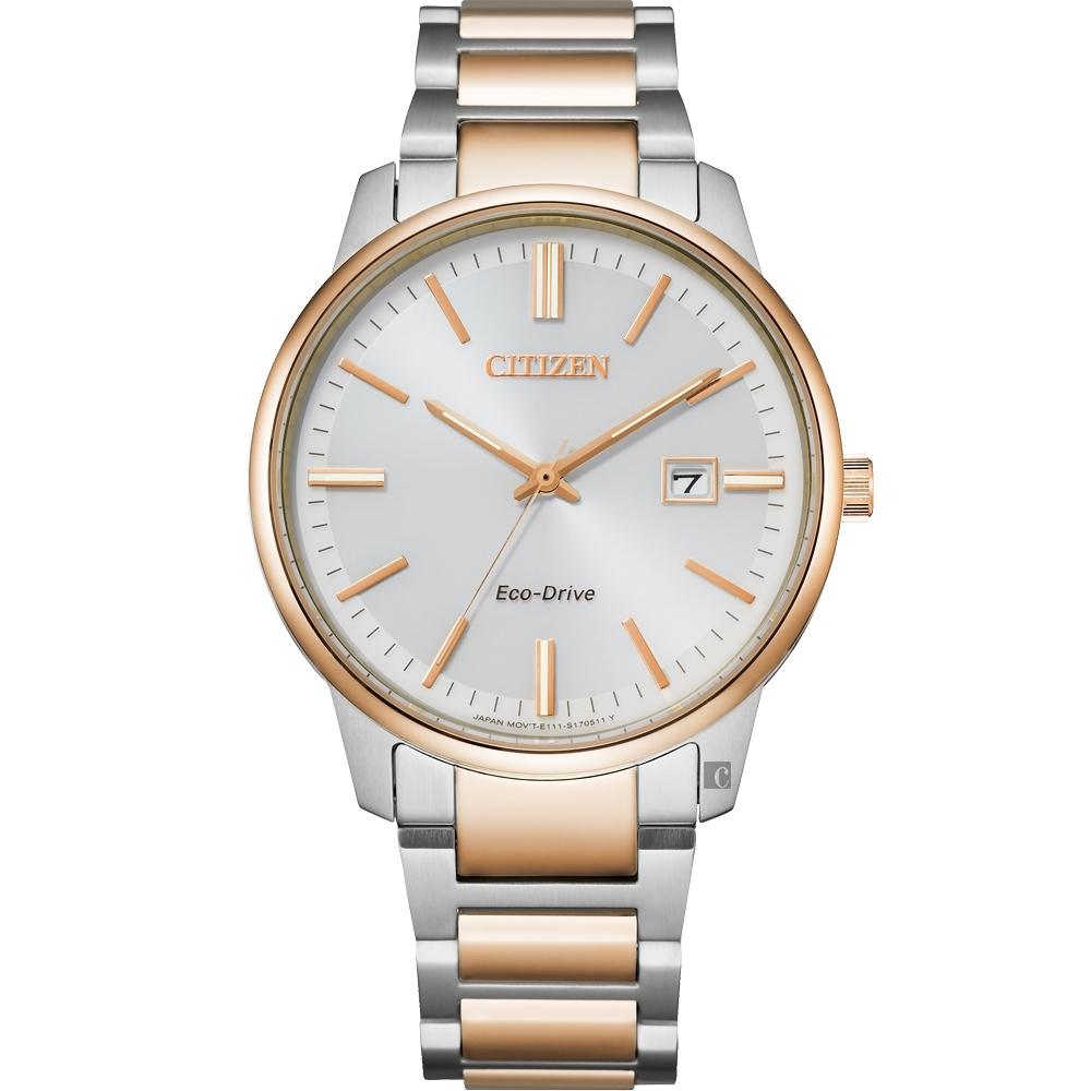 CITIZEN 星辰 光動能城市手錶 BM7526-81A