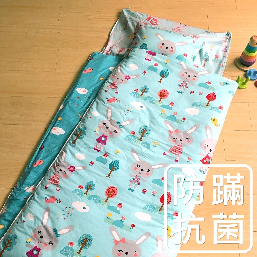鴻宇 防蟎抗菌 可機洗被胎 兒童冬夏兩用睡袋 美國棉 精梳棉 萌萌兔 藍