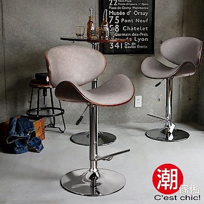 Cest Chic-Royal Madrid皇家馬德里吧台椅-皮質-灰