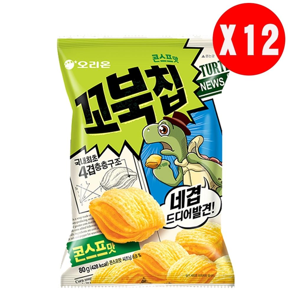 好麗友 烏龜玉米脆片(80gx12包/箱)