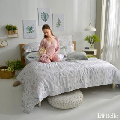 義大利La Belle 莎維娜 加大天絲防蹣抗菌吸濕排汗兩用被床包組