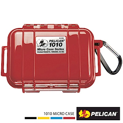 美國 PELICAN 1010 Micro Case 微型防水氣密箱-(紅)