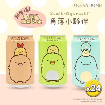 OcenBomb 玻尿酸微氣泡水-水蜜桃(330mlx24罐)