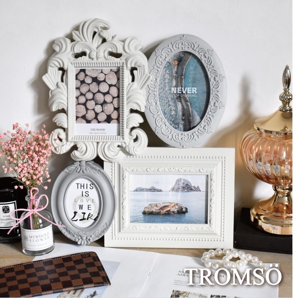 TROMSO 夏朵馬卡龍4框組 (米黃)