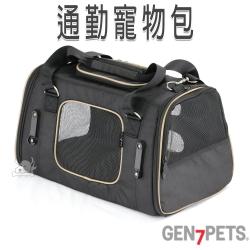 Gen7pets 通勤寵物包-黑色