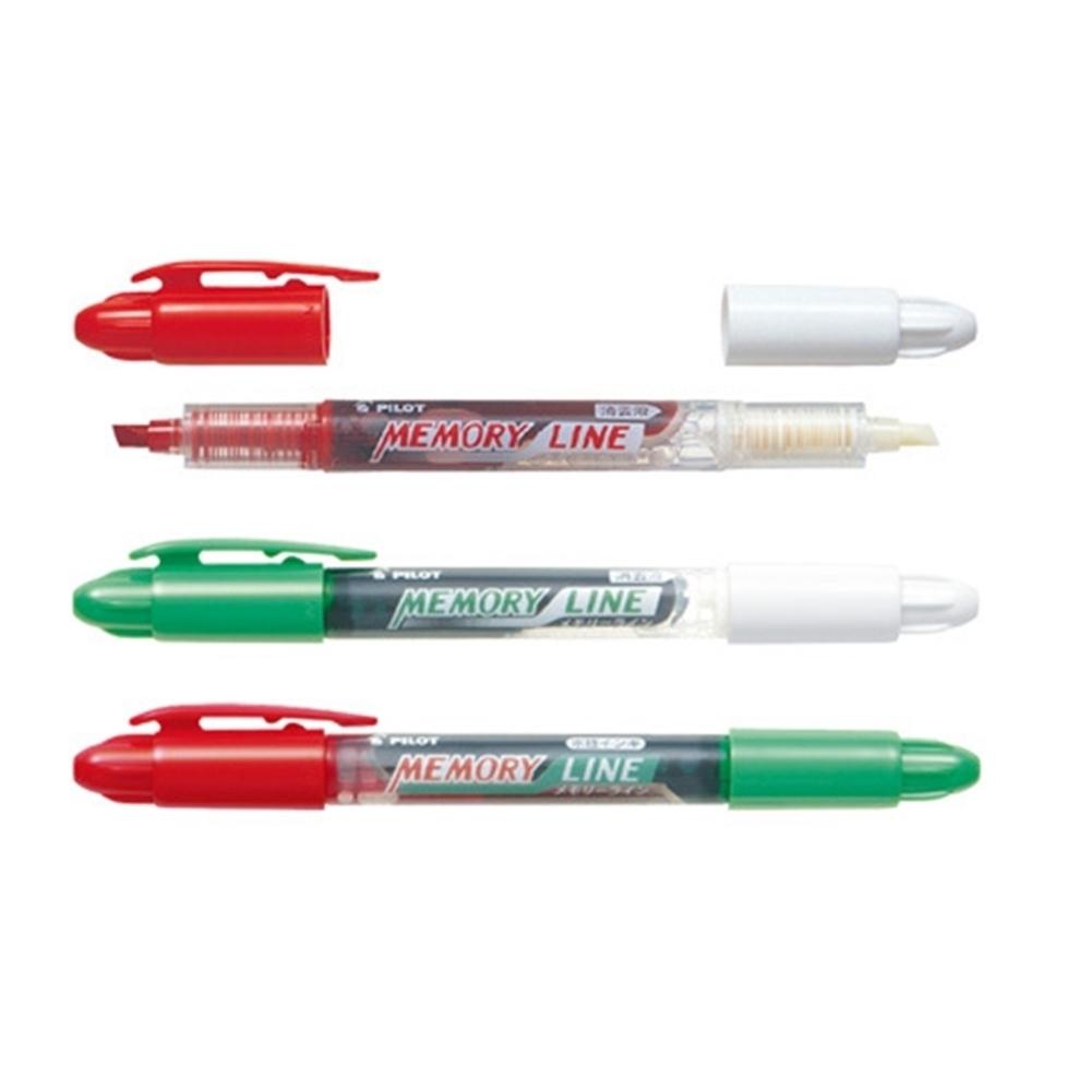 日本PILOT百樂暗記筆 可消去螢光筆背題螢光筆 重點筆記號筆 考題筆試題筆 背書筆背題筆P-SVW15ML系列(日本平行輸入)