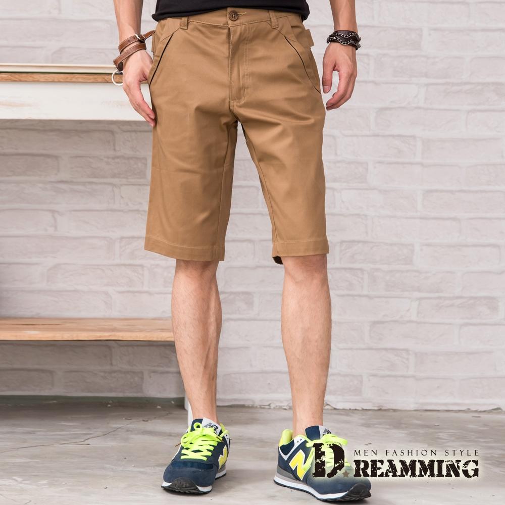 Dreamming 簡約時尚釦飾棉質休閒短褲-深卡其