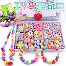 JoyNa 兒童益智DIY串珠玩具-2盒入