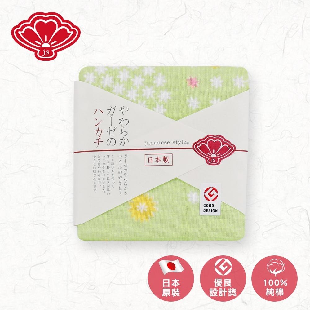 【日纖】日本製純棉方巾-小春日和30x30cm