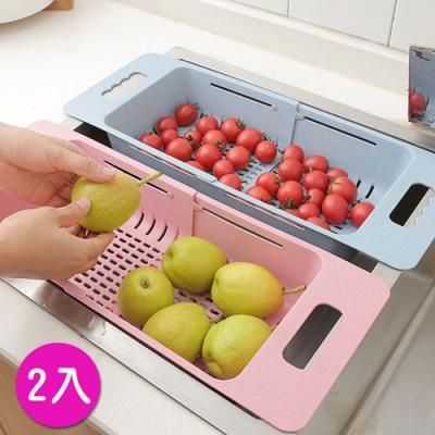 可伸縮廚房蔬果碗盤瀝水籃