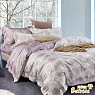 Betrise暖棕羽絲  加大-植萃系列100%奧地利天絲四件式兩用被床包組