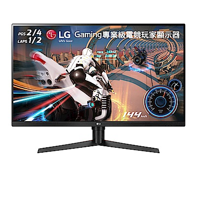 LG 32GK650F 31.5吋(16:9寬) 電競專業顯示器