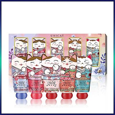 【UNICAT變臉貓】花花世界經典香氛貓咪護手霜禮盒(40MLX5入)1盒