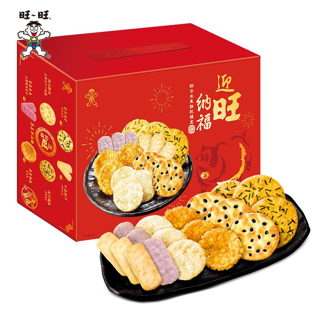 旺旺 迎旺納福(諸事圓滿)綜合米果餅乾禮盒(339g)