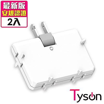 Tyson太順電業 TS-004A 2P可轉向4座分接式插座(2入)