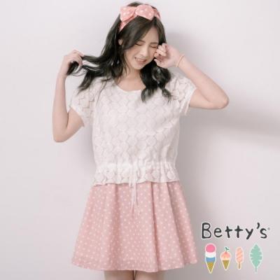 betty's貝蒂思 公主風蕾絲拼接點點洋裝(淺粉)