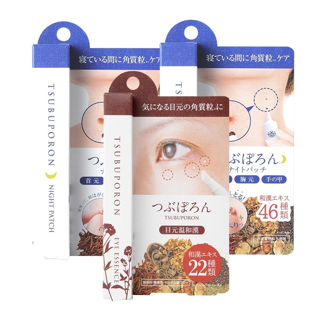 *白雪姬-Tsubuporon職人修護角質調理凝膠 (眼周+夜間x2)
