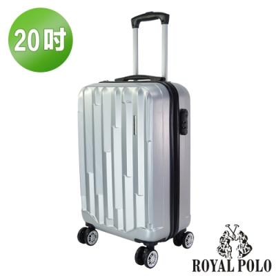 ROYAL POLO  20吋  魔法ABS硬殼箱/行李箱 (氣質銀)