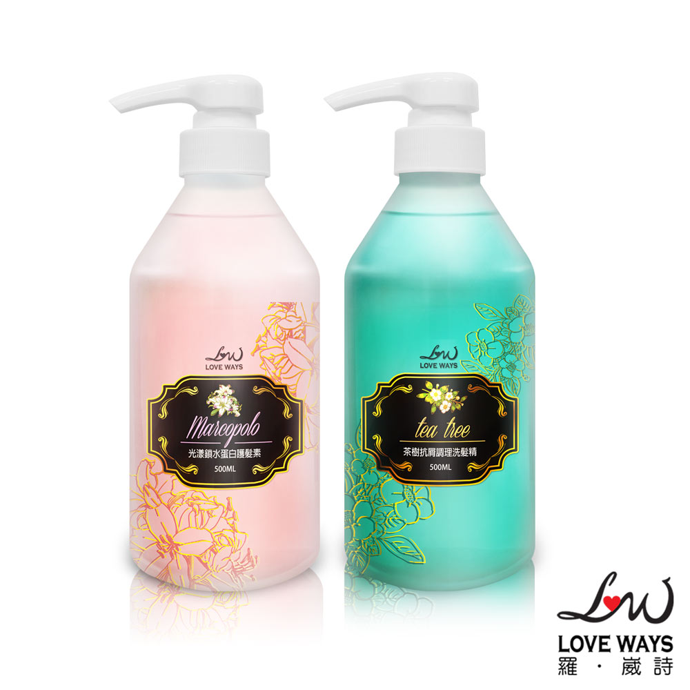羅崴詩寵愛洗髮精&護髮乳任選2入(500ml)