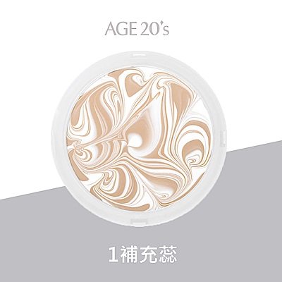 AGE20 s 女神光鑽爆水粉餅-補充蕊1入(SPF50+PA+++)