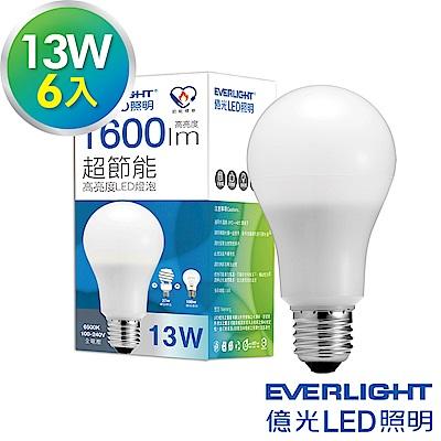 Everlight億光 13W超節能LED燈泡 全電壓E27-白光6入