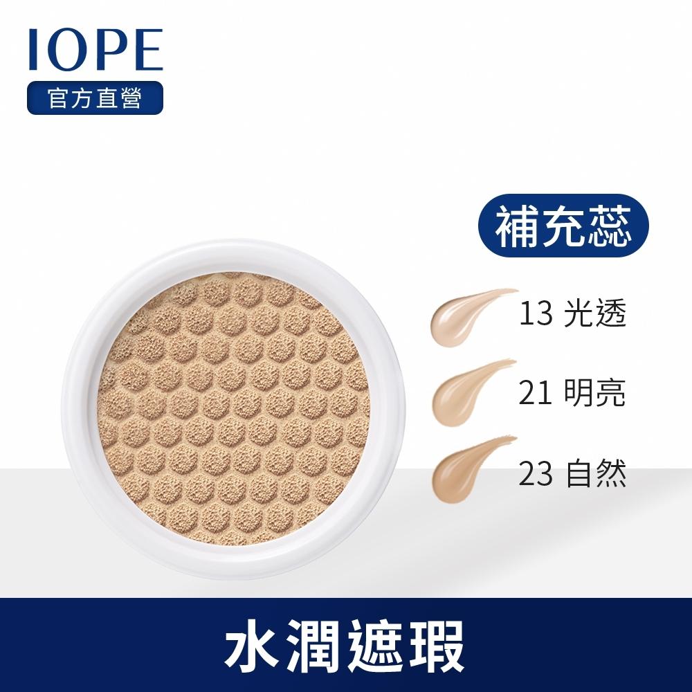 iope 水 潤 光 透 氣墊 粉底 升級 版