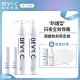 BEVY C. 妝前保養4件限定組(化妝水+精華+修護乳) product thumbnail 1