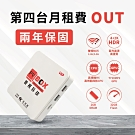 元博普視電視盒 (2G/32G)  PVBOX