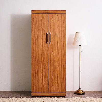 時尚屋 愛諾琳2.7尺淺柚木二門衣櫃 寬81x深55.5x高201cm