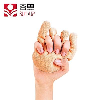 杏豐 手指拘縮輔助