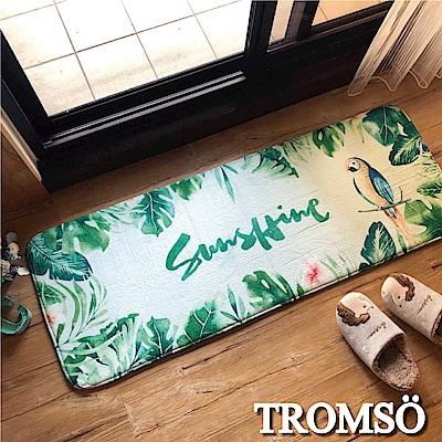 TROMSO 簡單生活超柔軟舒適特長地墊-M243鸚鵡叢林
