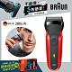 德國百靈BRAUN-三鋒系列電動刮鬍刀/電鬍刀(紅)300s-R product thumbnail 1