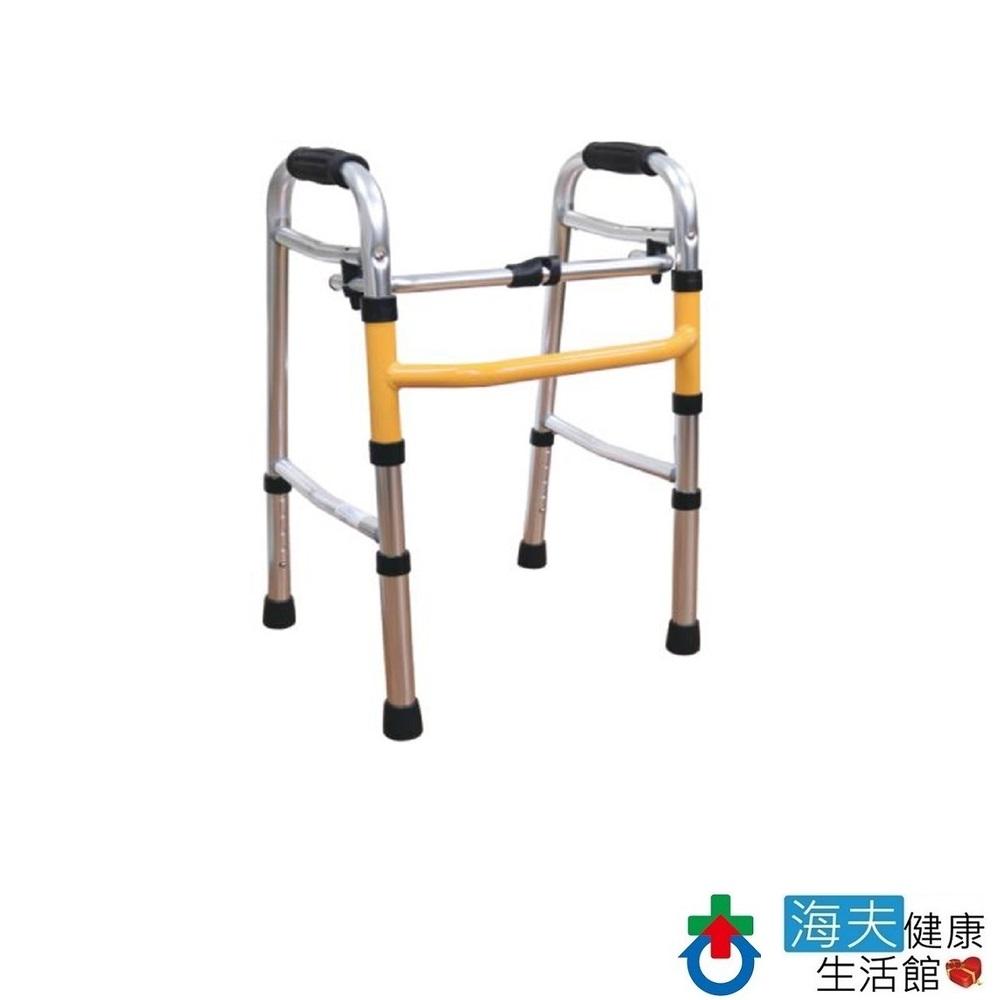 杏華助行器(未滅菌) 海夫 特製 窄款 兒童 助行器(2501-S)