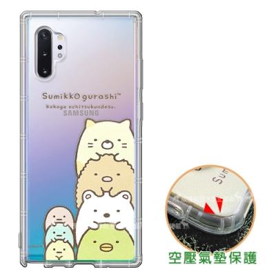 角落小夥伴 Samsung Galaxy Note10+ 空壓保護手機殼(疊疊樂)
