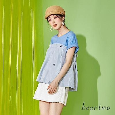 beartwo 俏皮兩件式拼接造型上衣(二色)